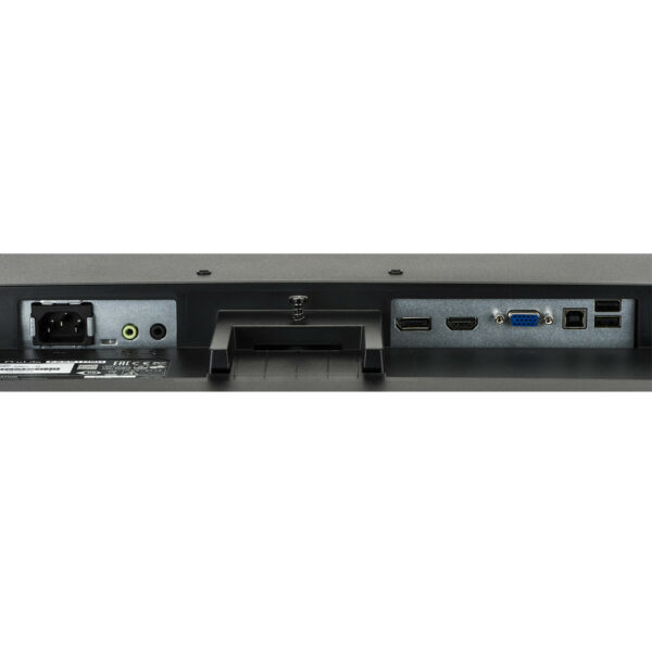 "iiYama 24.5"" Full HD 1ms 75Hz - ProLite E2591HSU"